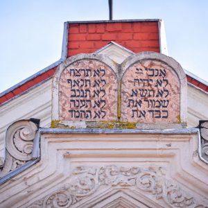 Synagogue_andreipaulfoto_03